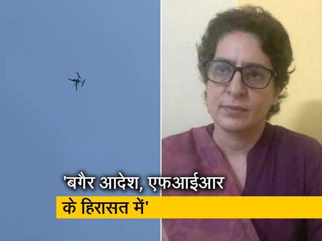 Video : प्रियंका गांधी पर ड्रोन से निगरानी, कांग्रेसियों ने शेयर किया VIDEO