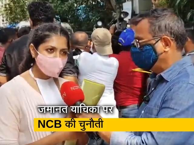 Videos : आर्यन खान की जमानत पर सुनवाई में NCB  ने दी मेट्रोपोलिटन मजिस्ट्रेट के क्षेत्राधिकार को चुनौती