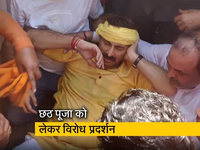 Videos : दिल्ली में छठ पूजा मनाने को लेकर राजनीति गरमाई, विरोध प्रदर्शन के दौरान मनोज तिवारी घायल