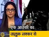 Video : कश्मीर में दो अलग-अलग मुठभेड़ों में दो और आतंकी मारे गए
