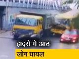 Video : मुंबई के दादर इलाके में बस और ट्रक की टक्कर