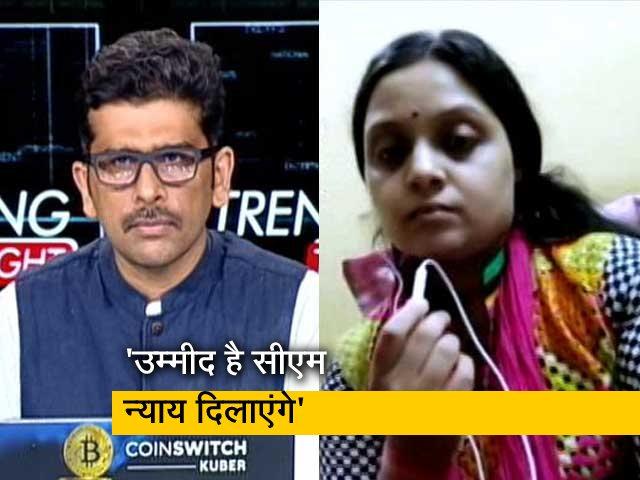 Videos : कारोबारी की मौत मामले में NDTV से बोलीं मीनाक्षी गुप्ता- उम्मीद है सीएम न्याय दिलाएंगे