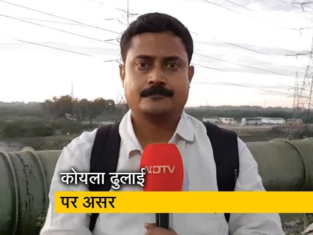 Video : गहरा सकता है बिजली संकट, रेल रोको आंदोलन में कोयले से लदी 75 मालगाड़ी फंसी