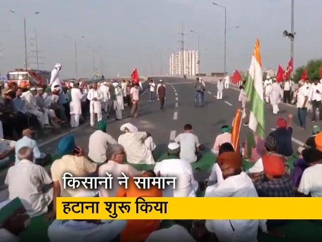 Videos : दिल्ली में गाजीपुर बॉर्डर से हट रहे हैं किसान, ब्लॉक रास्ता खोला गया