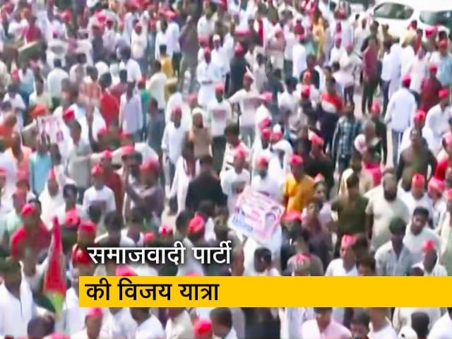 Videos : UP में समाजवादी पार्टी की विजय यात्रा, अखिलेश बोले- भाजपा सरकार को हटाने का काम करेंगे