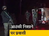 Video : J&K: आम नागरिकों को निशाना बना रहे आतंकी, अब तक 11 की हत्या