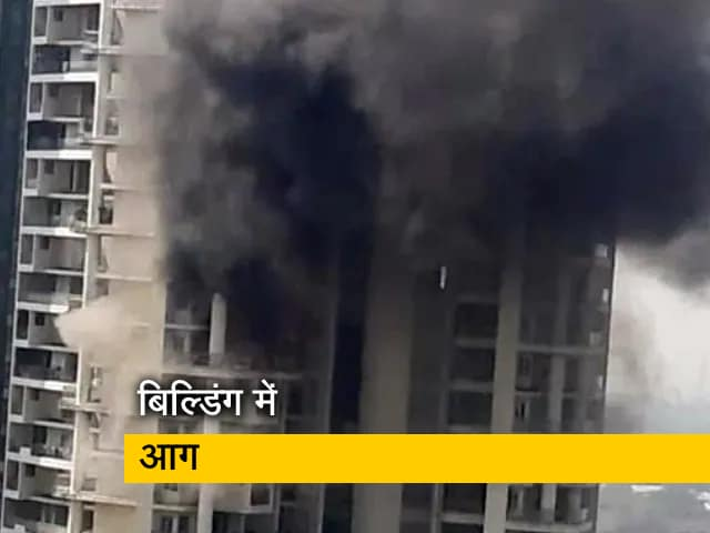 Videos : मुंबई के लाल बाग इलाके में 60 मंजिला इमारत में लगी आग, दमकल की कई गाड़ियां मौके पर