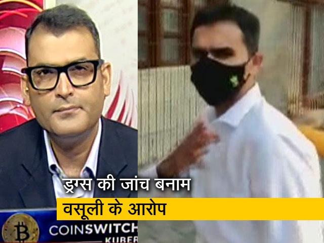 Video : सवाल इंडिया का : मुंबई ड्रग्स मामले में गवाह प्रभाकर के बयानों से क्या-क्या बदला?