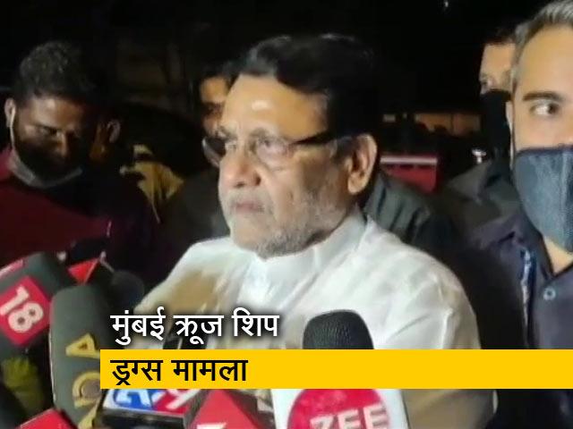 Video : नवाब मलिक महाराष्ट्र के मुख्यमंत्री उद्धव ठाकरे और गृह मंत्री दिलीप वलसे पाटिल से मिले