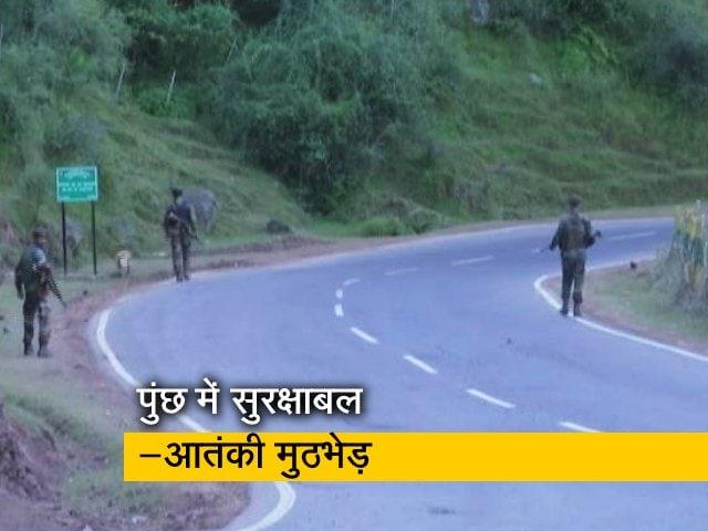 Video : गुड मॉर्निंग इंडिया: जम्मू कश्मीर में आतंकियों और सुरक्षाबलों के बीच मुठभेड़, जेसीओ और एक जवान शहीद