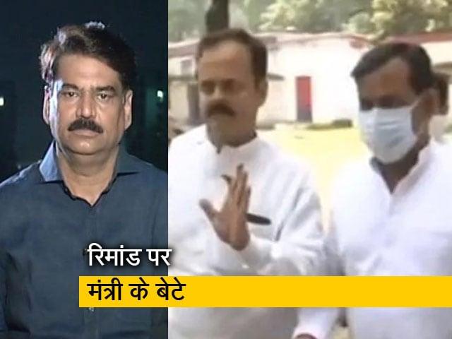Videos : देश प्रदेश : लखीमपुर हिंसा के आरोपी आशीष मिश्रा शर्तों के साथ 3 दिन के पुलिस रिमांड पर