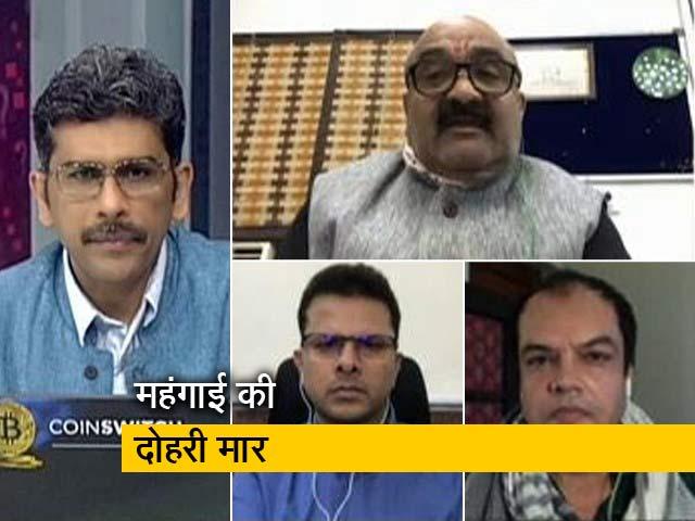 Videos : सवाल इंडिया का : पेट्रोल-डीजल के बाद अब सीएनजी और पीएनजी के बढ़े दाम, अबकी बार क्या करोगे सरकार?