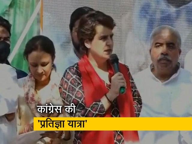 Videos : मिशन यूपी के लिए कांग्रेस की 'प्रतिज्ञा यात्रा', प्रियंका गांधी ने दिखाई हरी झंडी