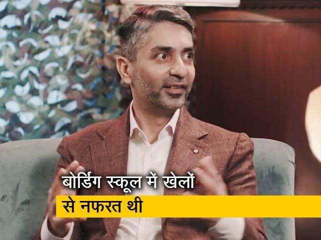 Videos : 'सिर्फ एक बात जानता था - कड़ी मेहनत' : अभिनव बिंद्रा ने मानसिक स्वास्थ्य पर चर्चा में दीपिका पादुकोण से कहा