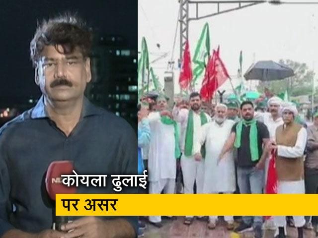 Videos : देश प्रदेश : 6 घंटे रेलवे पटरियों पर किसानों का धरना, मंत्री अजय मिश्रा को हटाने और गिरफ्तारी की मांग