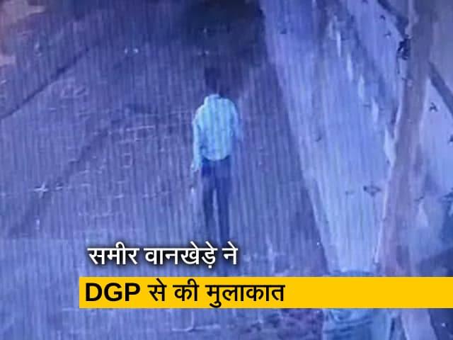 Video : एनसीबी के जोनल डायरेक्टर समीर वानखेड़े की जासूसी? DGP से मुलाकात कर की शिकायत