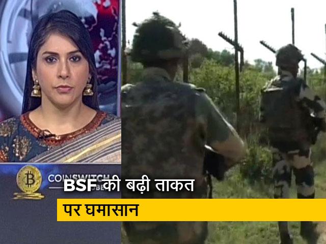 Videos : देश प्रदेशः BSF के अधिकार क्षेत्र में बढ़ोतरी पर घमासान, चन्नी सरकार के खिलाफ प्रदर्शन