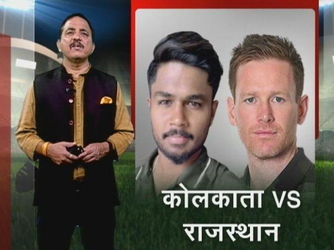 Videos : मैच जीतकर कोलकाता की टीम खत्म करना चाहेगी प्ले ऑफ की रेस