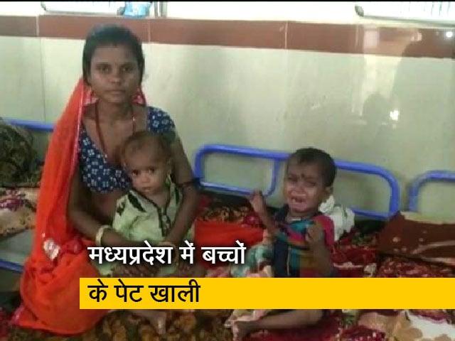 Videos : मध्यप्रदेश में कुपोषण से हफ्ते भर में दो की मौत, सरकार ने कहा लापरवाही है कारण