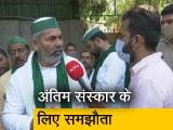 Video : राकेश टिकैत ने लखीमपुर खीरी हिंसा पर पुलिस के साथ क्यों किया समझौता?