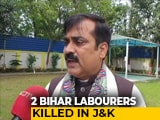 """Video : """"Killing Of Migrant Workers Causing Some Panic"""": Bihar Minister To NDTV"""
