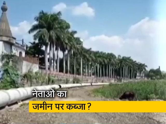 Videos : तारीफ, दावों और हकीकत में अंतर; मध्य प्रदेश में जमीन डिजिटाइजेशन में घपला?