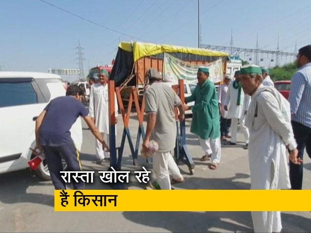 Videos : गाजीपुर बॉर्डर खाली कर के बोले राकेश टिकैत, अब हम संसद के आगे धरना देंगे
