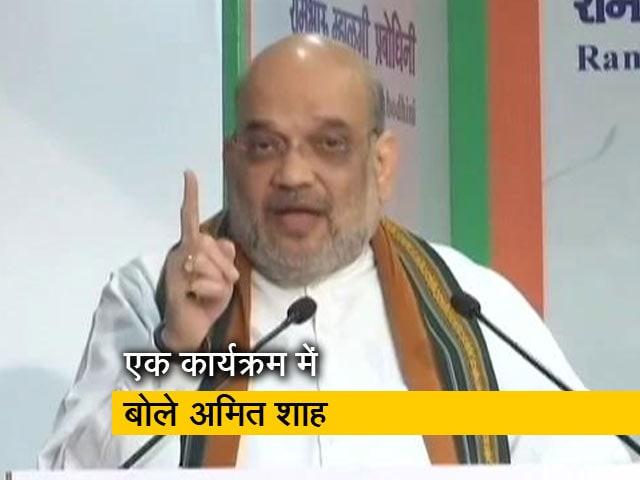 Videos : अमित शाह ने नरेंद्र मोदी को आजादी के बाद सबसे कामयाब प्रधानमंत्री बताया
