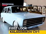 Video : AK-47 Maker Kalashnikov Makes A New Electric Car
