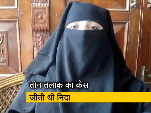 Video : उत्तर प्रदेश : निदा खान के खिलाफ फतवा जारी