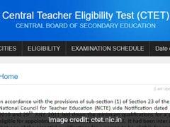 CTET 2019 Result: इस तारीख तक जारी हो सकता है सीटेट परीक्षा का रिजल्ट