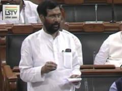 केंद्रीय मंत्री रामविलास पासवान ने राज्यसभा में कहा,