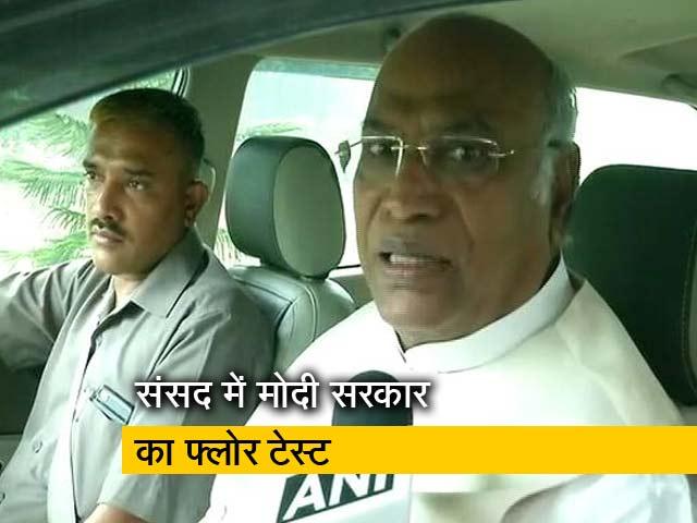 Videos : हमें लोकसभा में बोलने के लिए कम समय दिया गया: मल्लिकार्जुन खड़गे