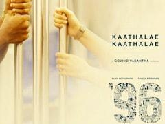 விஜய் சேதுபதி, த்ரிஷா டூயட் பாடியுள்ள '96' எப்போது ரிலீஸ்?