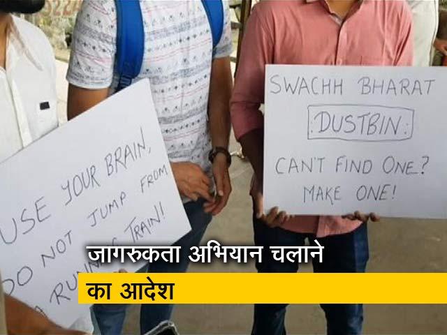 Videos : मुंबई : किकी चैलेंज पर कोर्ट ने सुनाई अनोखी सज़ा