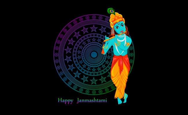 Janmashtami 2019: दो दिन है जन्माष्टमी, व्रत रखने के लिए ये दिन है शुभ