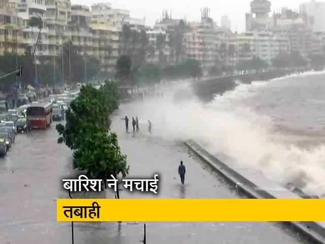 Video : मुंबई में हाई टाइड, उत्तराखंड में बादल फटा, केरल में 4 और जम्मू में 7 की मौत