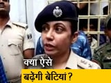 Video : बिहार के मुजफ्फरपुर में घिनौना अपराध, जिला बालिका गृह में बच्चियों के साथ रेप