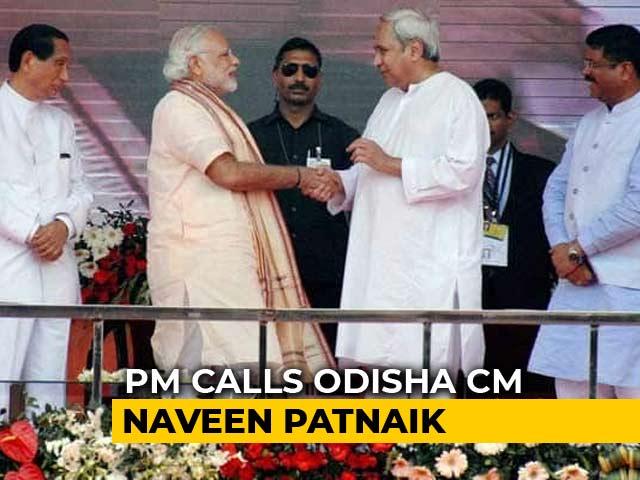 Video : Behind BJP's Swag On Rajya Sabha Polls, PM Modi's Call To Naveen Patnaik