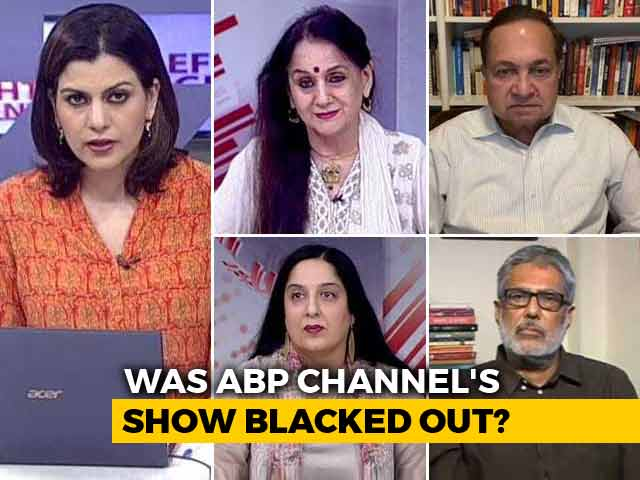 Abp News: Latest News, Photos, Videos on Abp News - NDTV COM
