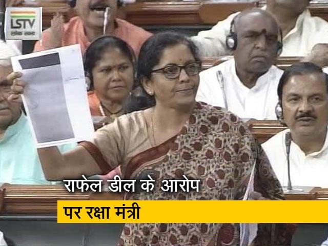 Videos : 'सीक्रेसी पैक्ट' पर UPA के काल में दस्तखत हुए: रक्षामंत्री निर्मला सीतारमण