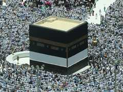 New App To Take Care Of Travel Plans, Medical Care Of Hajj Pilgrims