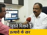 Video: नालासोपारा में हिंदू कट्टरपंथियों का हथियार कारखाना!