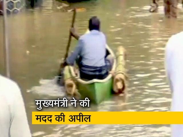 Videos : सिटी सेंटर: केरल में बाढ़ से भारी तबाही, महाराष्ट्र के नालासोपारा में ATS के खिलाफ रैली