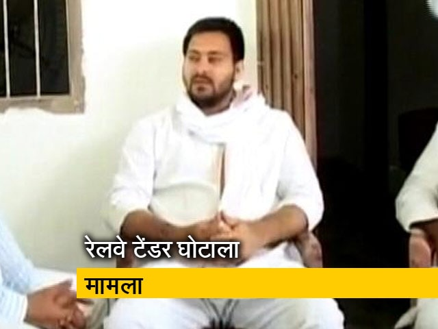 Video : तेजस्वी और राबड़ी को मिली पटियाला हाउस कोर्ट से जमानत