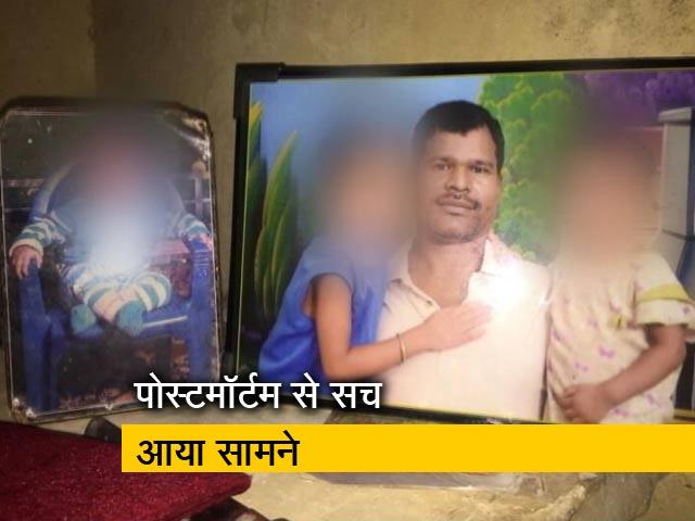 Video : देश की राजधानी दिल्ली में भूख से तीन मौतें