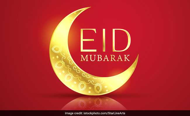 Eid mubarak bakrid 2018 eid al adha wishes images quotes bakrid or eid al adha 2018 messages wishes images quotes m4hsunfo