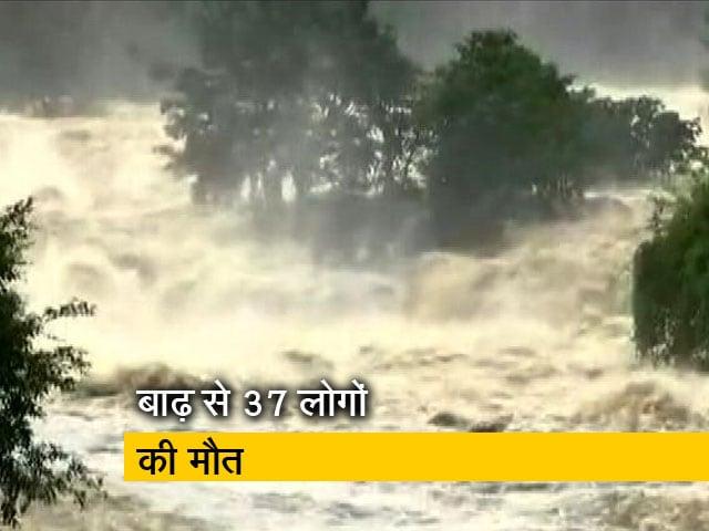 Videos : केरल में बाढ़ से अब तक 37 लोगों की मौत, 30 हजार लोग राहत कैंप में