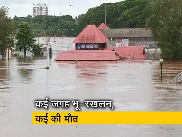 Videos : न्यूज टाइम इंडिया : केरल में भारी बारिश के बाद बाढ़ की तबाही