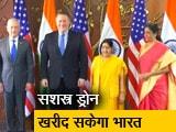 Video : भारत-अमेरिका के बीच हुए अहम सैन्य समझौते